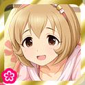 [ふかふかプリンセス]古賀小春(SR)