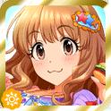 [Orange Sapphire]諸星きらり(SR)