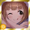 [TAKAMARI☆CLIMAXXX!!!!!]喜多見柚(SR)