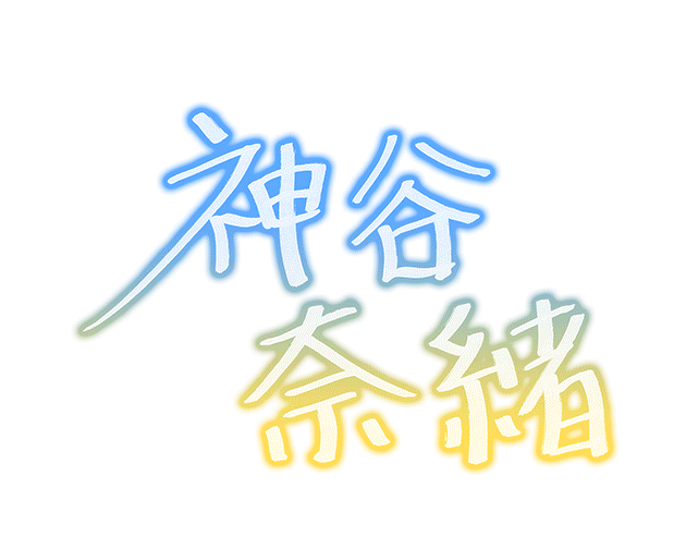 SSR Signature
